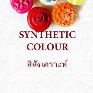 Synthetic Colour