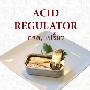 Acid Regulators