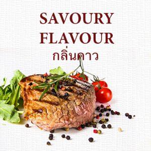 Savoury Flavour