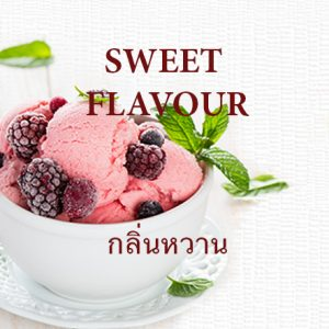 Sweet Flavour